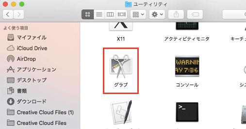 mac_screen08