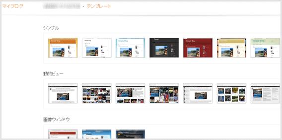 blogger-template