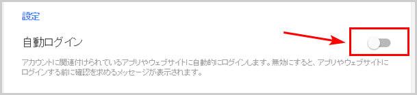 login-04