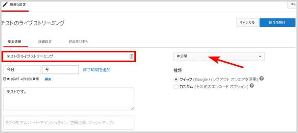 youtube-reco-04