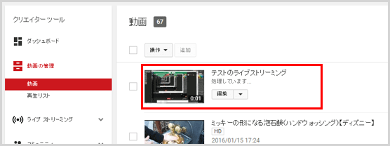 youtube-reco-06