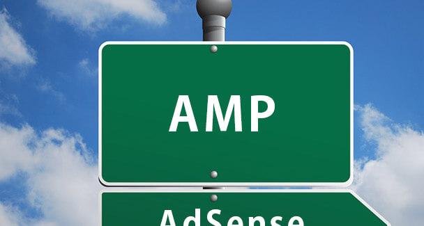 AMP アドセンス広告