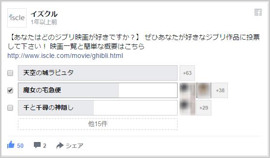 answer-01