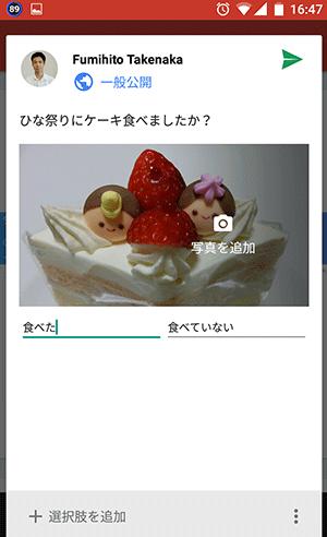 answer-03