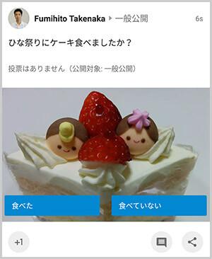 answer-04