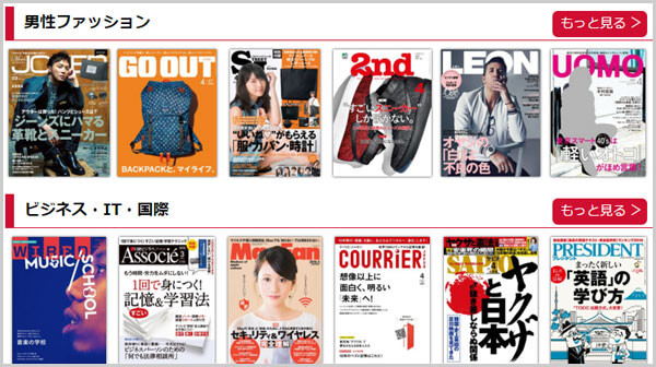 d-magazine-01