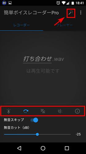 easy_voice_rec04