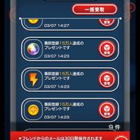 marvel-tsumutsumu-02