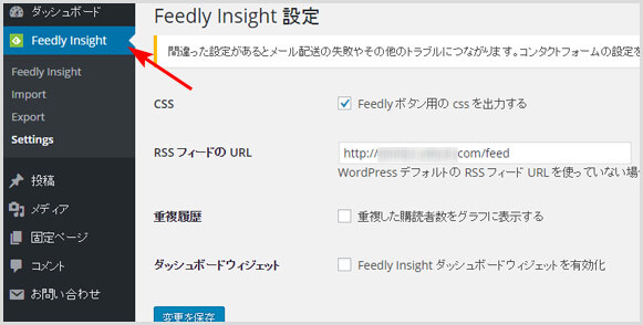 feedly-button-05