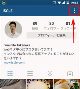 instagram-tsuchi-(1)