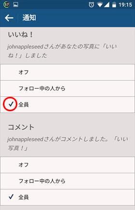 instagram-tsuchi-(3)