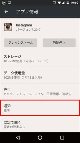 instagram-tsuchi-(4)
