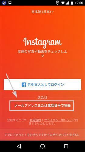 instagram_account03