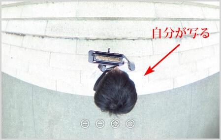 360pic-edit-01