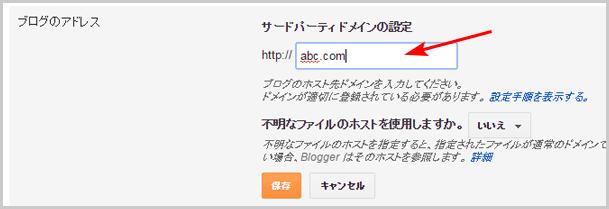 blogger-adsense03