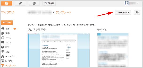 blogger-responsive04