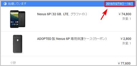 google-play-send02