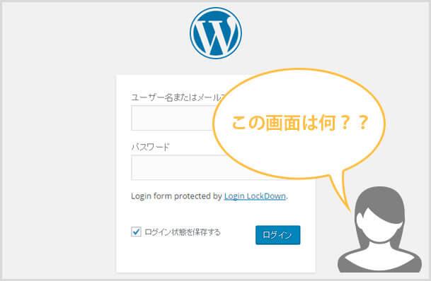 not-login-01