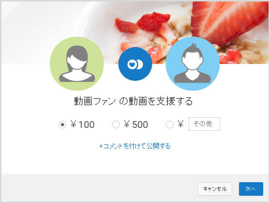 shichousya-01