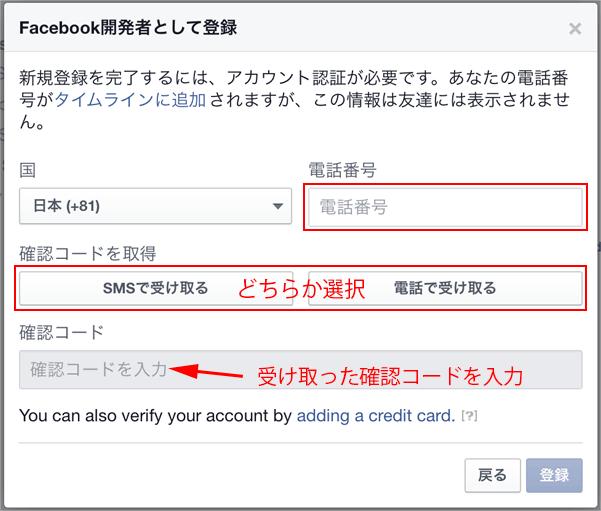 fb-app-03