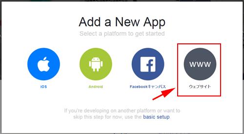 fb-app-05