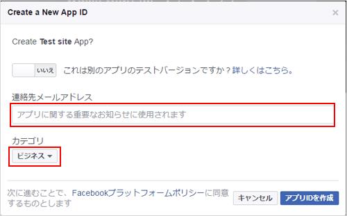 fb-app-07
