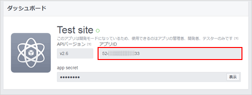 fb-app-09