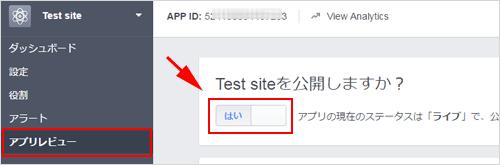 fb-app-10