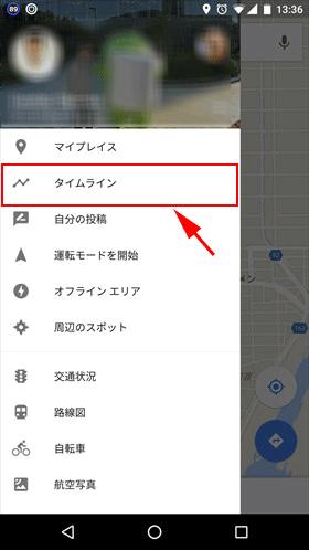 g_map_timeline01