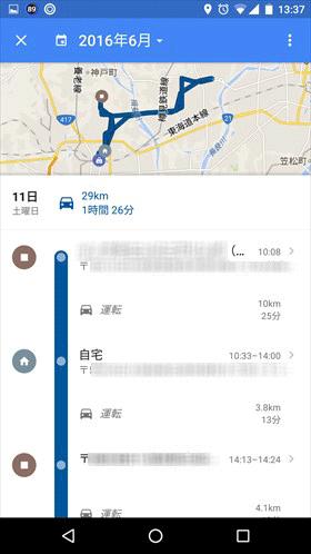 g_map_timeline02