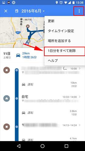 g_map_timeline03-2