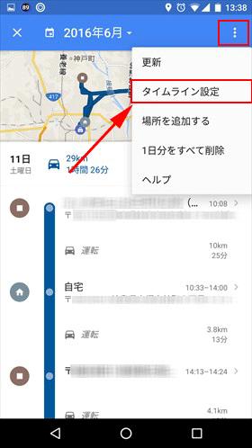 g_map_timeline03