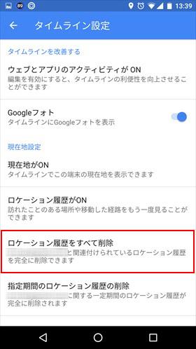 g_map_timeline04
