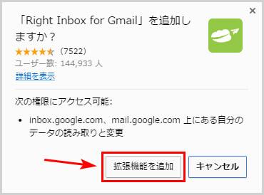 gmail-soushinyoyaku-02