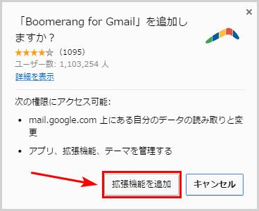 gmail-soushinyoyaku22