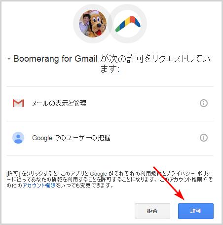 gmail-soushinyoyaku23
