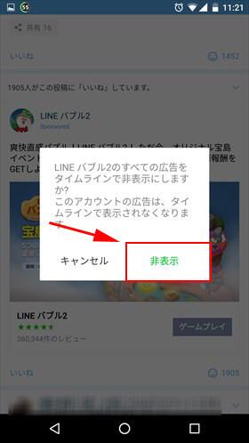 line_timeline02