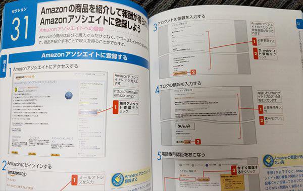 af-startbook02