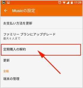 music-kaiyaku04