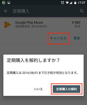 music-kaiyaku05