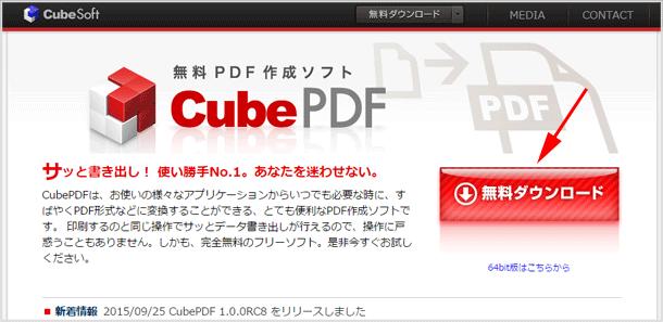 pdf-pass01