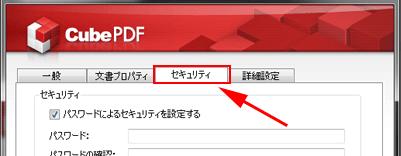pdf-pass04