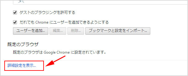 chrome-c-03