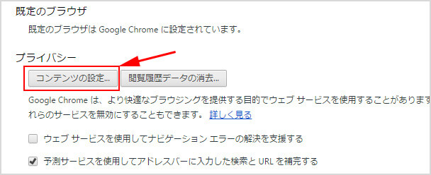 chrome-c-04
