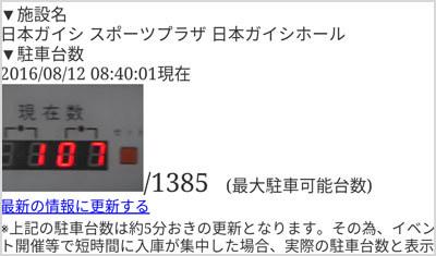 gaishi-hall02