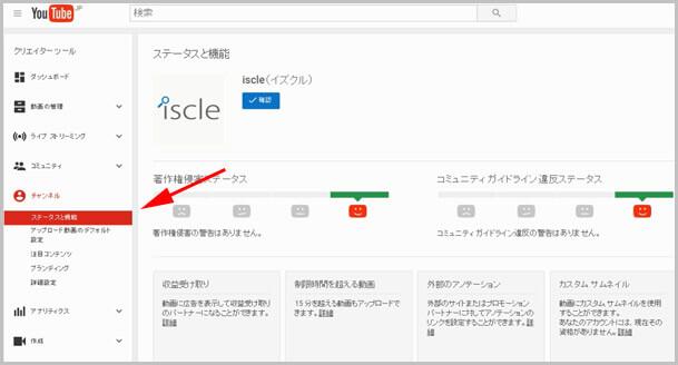 youtube-adsense-link-01