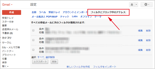 gmail-osoi05