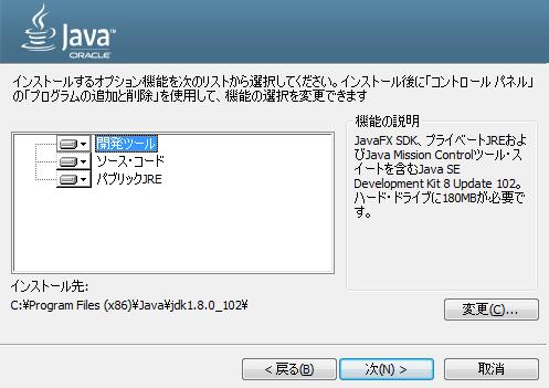 nihongo-02