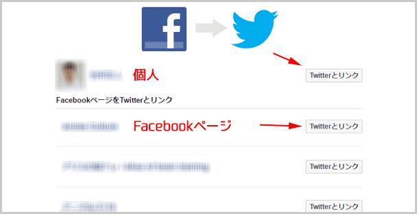 fb-tw-post-02
