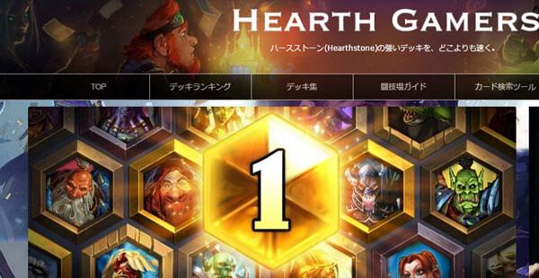 hearthstone-decks-02